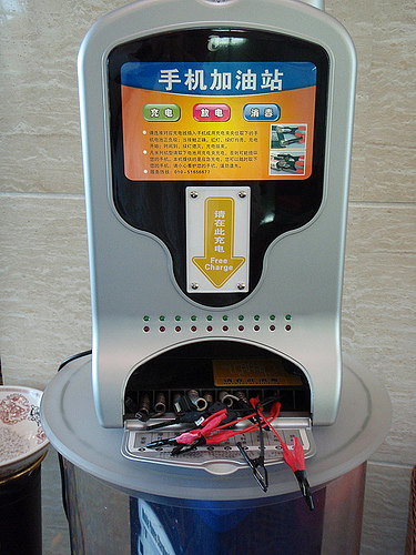 phone charging machine