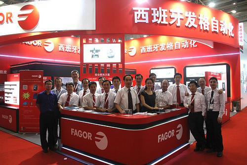 "Near Net Shape Technology ""MIM"" Arrives to China's Market"