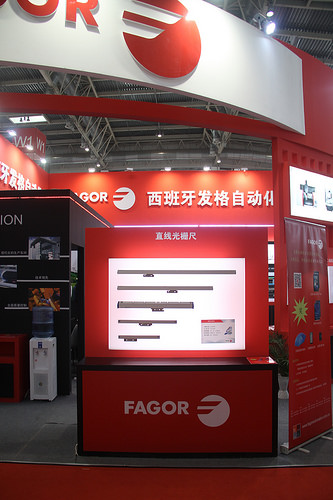 CIMES 2014_Stand Fagor Automation