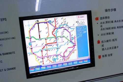 Metro ticket machines in Shanghai
