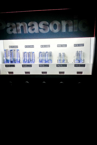 Battery Vending Machine China