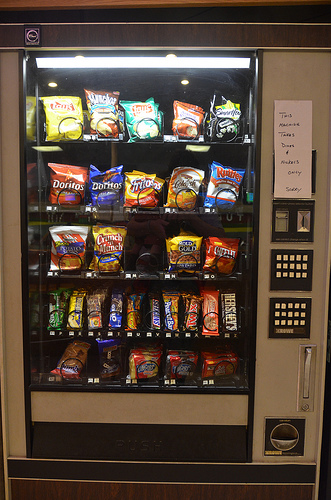 Annoying vending machine