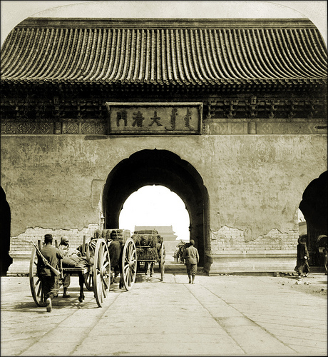 Imperial Gate Of The Imperial City, Hunting North, Peking, China [1901] Hawley C. White Co. [RESTORED]